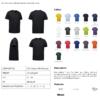 t-shirt 0300 15-02-2020